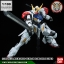 1/100 FULL MECHANICS GUNDAM BARBATOS LUPUS thumbnail 15
