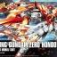 HGBF 1/144 WING GUNDAM ZERO HONOO thumbnail 1