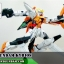 1/100 SCALE MODEL GUNDAM KYRIOS thumbnail 9