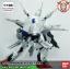 1/100 SCALE MODEL PROVIDENCE GUNDAM thumbnail 4