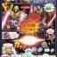 GOD KERON thumbnail 2