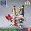 BB395 LEGEND BB NIDAIME GUNDAM DAI-SHOGUN thumbnail 10