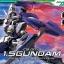 HG 1/144 1.5 GUNDAM thumbnail 1