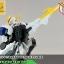 HG 1/144 GUNDAM BARBATOS LUPUS REX thumbnail 13