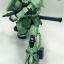 MG 1/100 MS-06J ZAKU II thumbnail 7