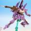 HGBF 1/144 MEGA-SHIKI thumbnail 2