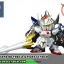 BB399 LEGEND BB VERSAL KNIGHT GUNDAM thumbnail 8