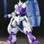 HG 1/144 Gundam Kimaris Trooper thumbnail 3