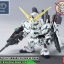 BB390 FULL ARMOR UNICORN GUNDAM thumbnail 2
