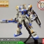MG 1/100 RX-78-4 GUNDAM thumbnail 4