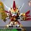 005 SHIN SOUSOU GUNDAM (ENGLISH VER.) thumbnail 3