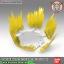 Figure-rise Effect AURA EFFECT (YELLOW) thumbnail 6