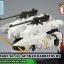 BB401 GUNDAM BARBATOS DX thumbnail 5