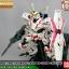 MG 1/100 UNICORN GUNDAM HD Color +MS CAGE thumbnail 13