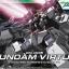 HG 1/144 GUNDAM VIRTUE thumbnail 1