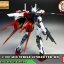 MG 1/100 AILE STRIKE GUNDAM Ver. RM thumbnail 3