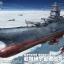 1/500 SPACE BATTLE SHIP YAMATO 2199 thumbnail 1