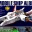 EX-16 ALBION thumbnail 1