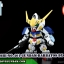 BB401 GUNDAM BARBATOS DX thumbnail 7