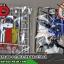 SD EX-STANDARD 002 AILE STRIKE GUNDAM thumbnail 4