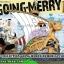 ONE PIECE GRAND SHIP COLLECTION GOING-MERRY Memorial color Ver. thumbnail 1