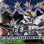 BB401 GUNDAM BARBATOS DX thumbnail 1