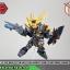 SD EX-STANDARD 015 UNICORN GUNDAM 02 BANSHEE NORN (DESTROY MODE) thumbnail 5
