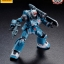HG 1/144 GUNCANNON FIRST TYPE (IRON CAVALRY COMPANY) thumbnail 4