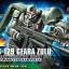 HGUC 1/144 AMS-129 GEARA ZULU thumbnail 1