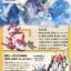028 SHIN RIKUSON ZETA PLUS (ENGLISH VER) thumbnail 5