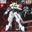 1/100 FULL MECHANICS GUNDAM BARBATOS LUPUS thumbnail 7