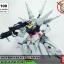 1/100 SCALE MODEL PROVIDENCE GUNDAM thumbnail 1