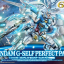HG 1/144 GUNDAM G-SELF EQUIPED WITH PERFECT PACK thumbnail 1