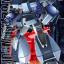 MG 1/100 GUNDAM NT-1 thumbnail 1