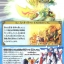 020 SHIN OUGASOU KAN-U GUNDAM (ENGLISH VER.) thumbnail 5