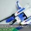 HGUC 1/144 FXA-05D/RX178 SUPER GUNDAM thumbnail 4