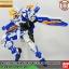 MG 1/100 GUNDAM ASTRAY BLUE FRAME 2ND thumbnail 8