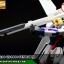 MG 1/100 GX-9900 GUNDAM X thumbnail 15