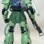 MG 1/100 MS-06 F ZAKU2 Ver.2.0 thumbnail 3