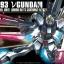 HGUC 1/144 RX-93 V GUNDAM thumbnail 1