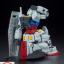 HGUC 1/144 RX-78-2 Gundam (REVIVE Ver.) thumbnail 21