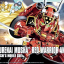 "SDBF RED WARRIOR ""KURENAI MUSHA"" AMAZING thumbnail 1"