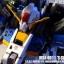 MG 1/100 MSN-0011 EX-S GUNDAM thumbnail 3