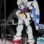 HG 1/144 GUNDAM AGE-1 NORMAL thumbnail 4