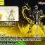 Figure-rise Effect AURA EFFECT (YELLOW) thumbnail 1