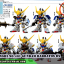 BB401 GUNDAM BARBATOS DX thumbnail 10