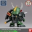 BB381 LEGEND BB ZAKUTO (YAMI SHOGUN) thumbnail 3
