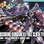 HGBF 1/144 CROSSBONE GUNDAM X1 FULL CLOTH Ver. GBF thumbnail 1