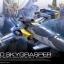 RG 1/144 FX550 SKY GRASPER LAUNCHER / SWORD PACK thumbnail 1