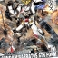 1/100 GUNDAM BARBATOS 6TH FORM thumbnail 1